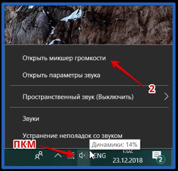 19-12-net-zvuka-v-yandex-brauzere-8.png