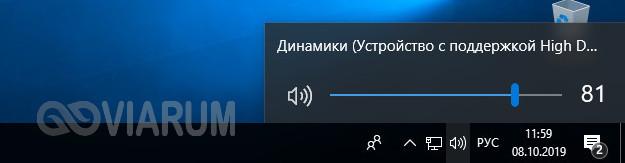 net-zvuka-v-yandeks-brauzere-1.jpg