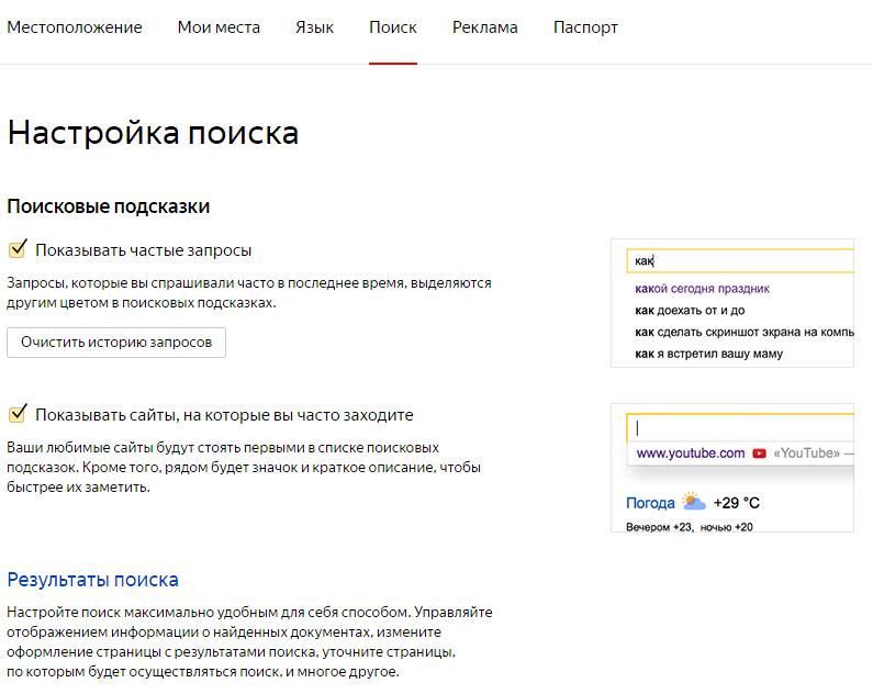 Screenshot_2-2.png