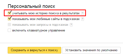Screenshot_3-2.png