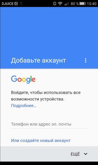 google-market-4.jpg