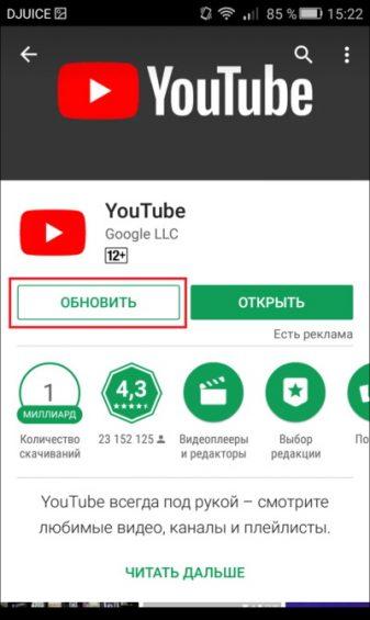 google-market-9.jpg
