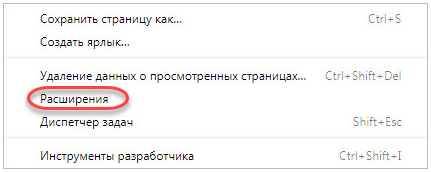 Screenshot_3-7.png