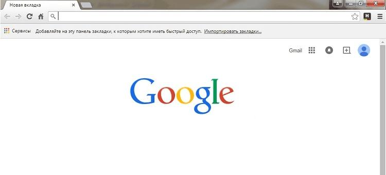 Google-Chrome-poiskovaja-sistema1.png