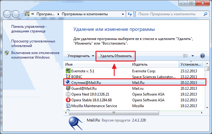remove-mail-ru-google-chrome.png