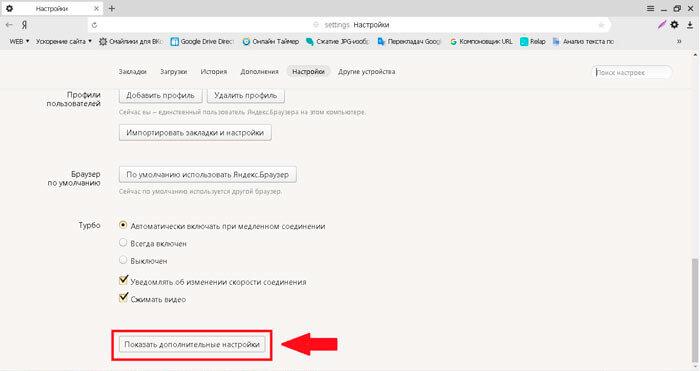 yb-options-advanced-button.jpg