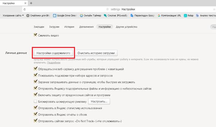 yb-options-content-management.jpg
