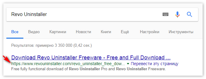 sajt-revo-uninstaller.png