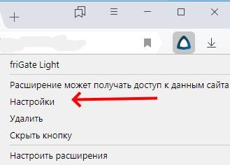 setting-friGate.jpg