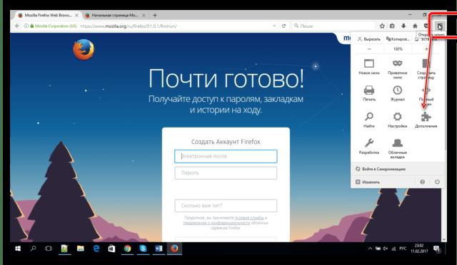 ustanoka-adblock-640x372.png