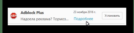 ustanovit.png