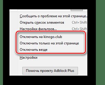 ostanovka-raboty.png