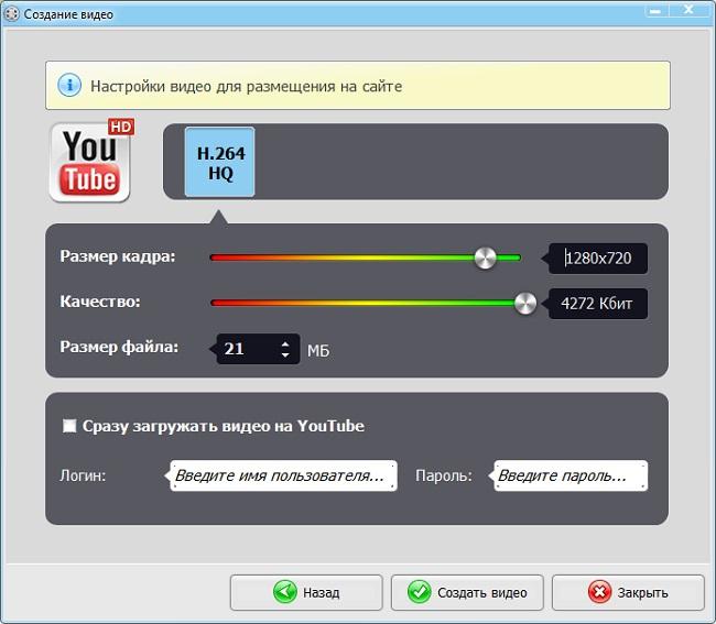 sozdaniye-video-dlya-youtube_05.jpg