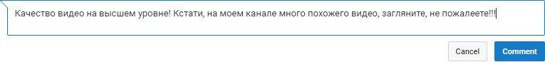 prosba_podpisatsya.jpg