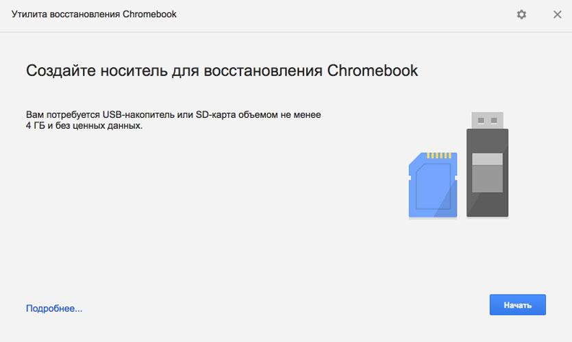 ChromeOSIn3.jpg