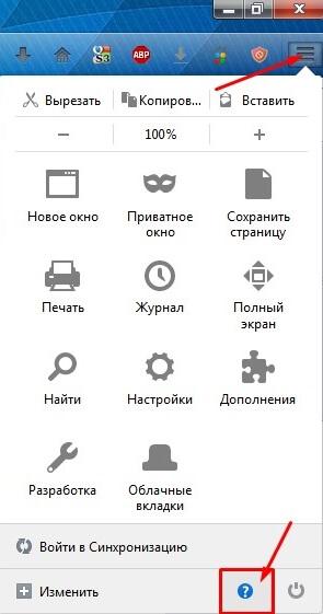 visual-zakladki-yandex-for-mozilla-firefox-4.jpg