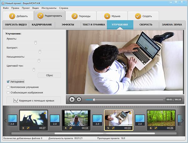 kak-pravilno-snimat-video-na-telephon_05.jpg