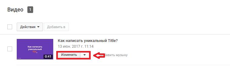 zakrytyi-youtube-kanal.png