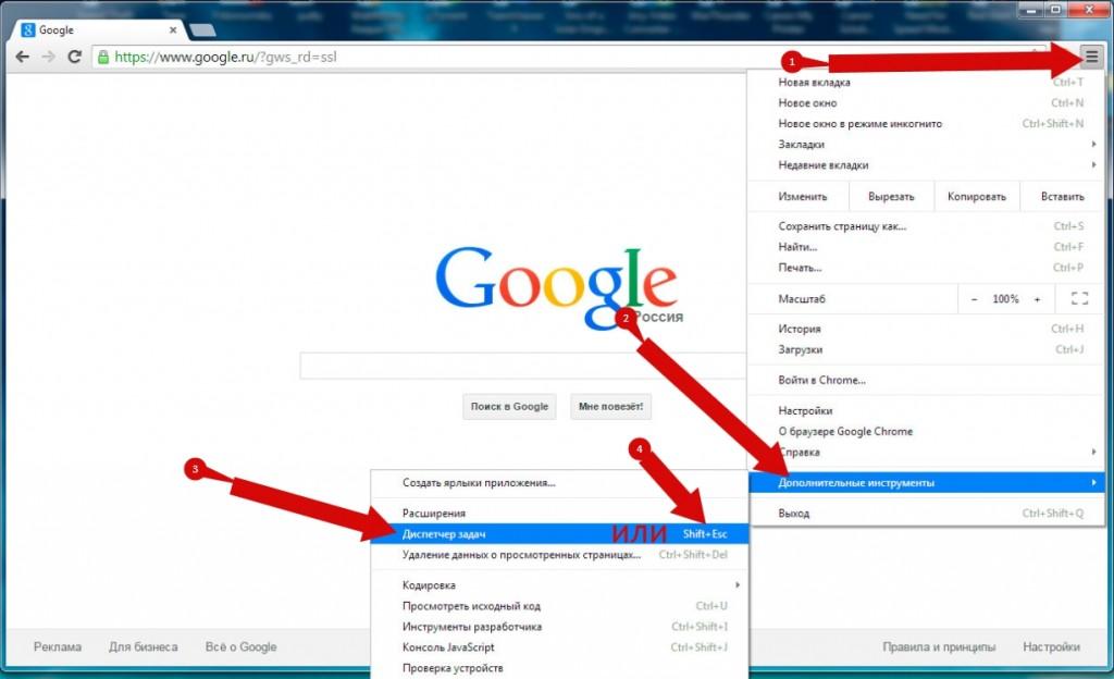 kak_v_Google_Chrome_zapustit_dispetcher_zadach-1-1024x624.jpg