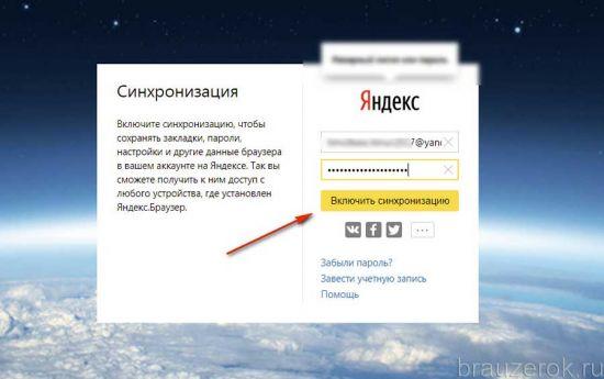 pereustanovit-ybr-6-550x345.jpg