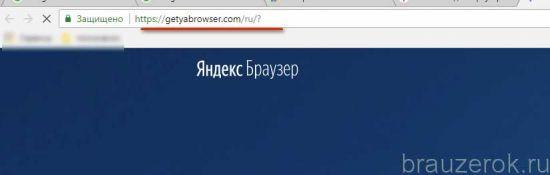 pereustanovit-ybr-16-550x175.jpg