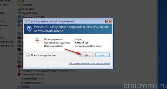 pereustanovit-ybr-20-550x293.jpg