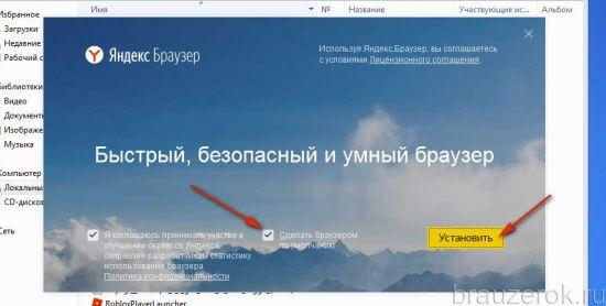 pereustanovit-ybr-21-550x278.jpg