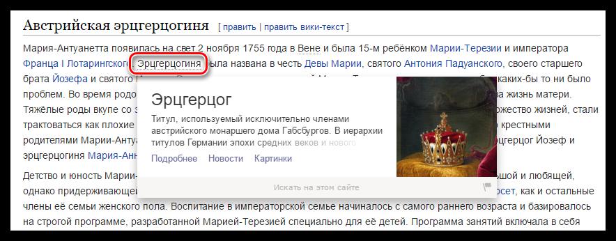 YAndeks-Bar-dlya-Gugl-Hrom-4.png