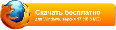 install.png