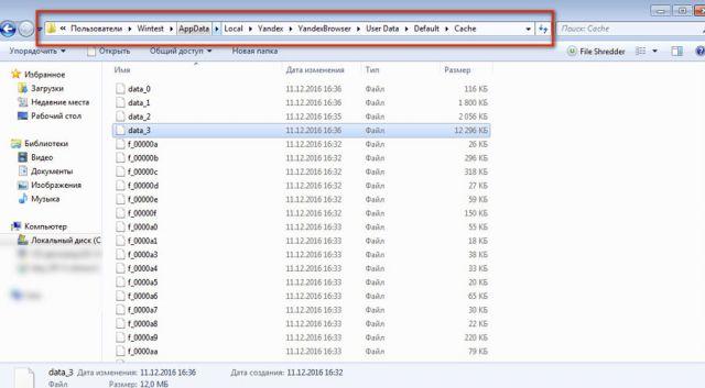 och-kesh-yb-1-640x353.jpg