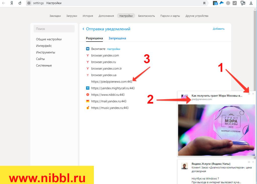 vsplyvayushchie-reklamnye-v-brauzere_5-1024x734.jpg