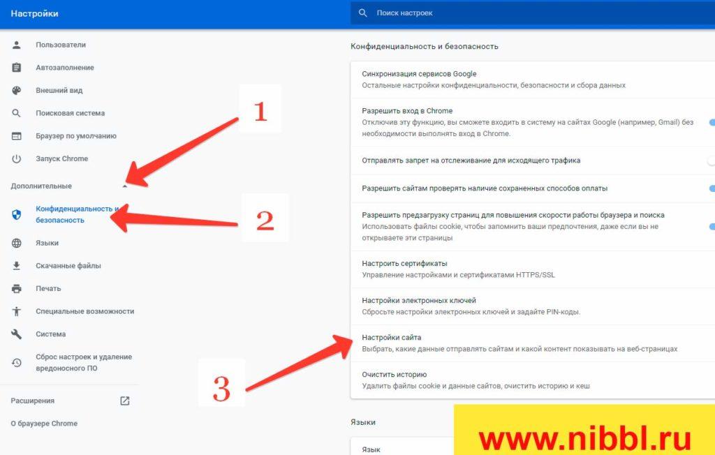 vsplyvayushchie-reklamnye-v-brauzere_11-1024x652.jpg