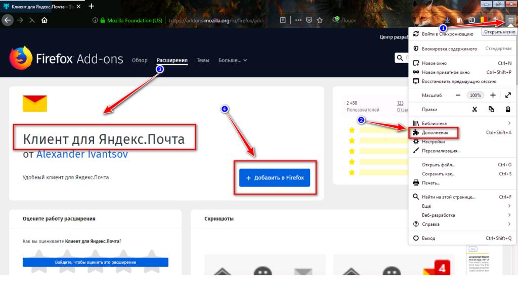 ustanovka-klienta-dlya-pochty-1024x576.png