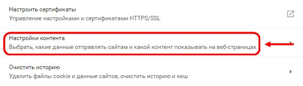 net-video-7.jpg