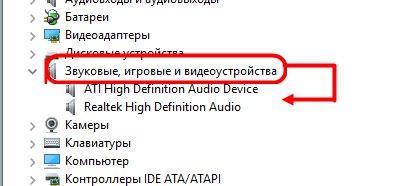 net-zvuka-16-1.jpg
