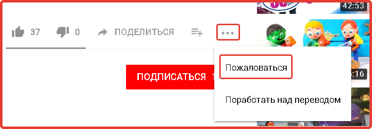 metod-zhalo.png