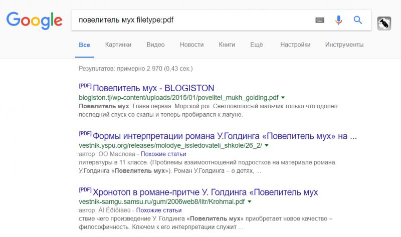 filetype.png