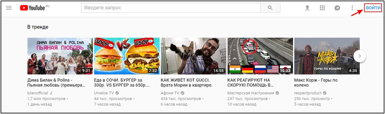 kak-sozdat-kanal-na-youtube-2.jpg