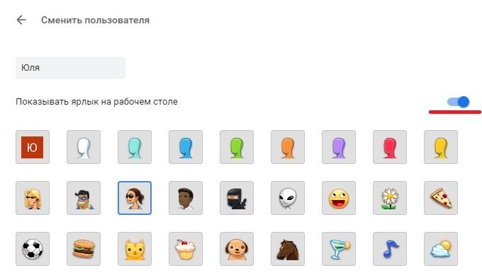 user.jpg