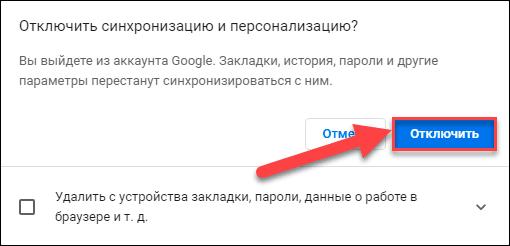 google-chrome-14.png
