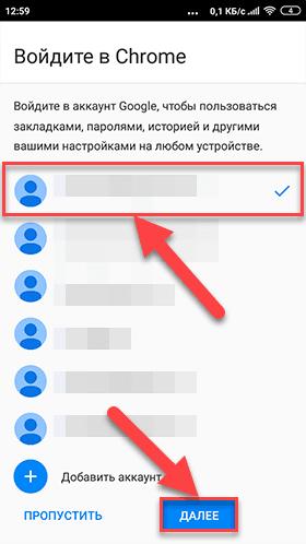 google-chrome-18.png