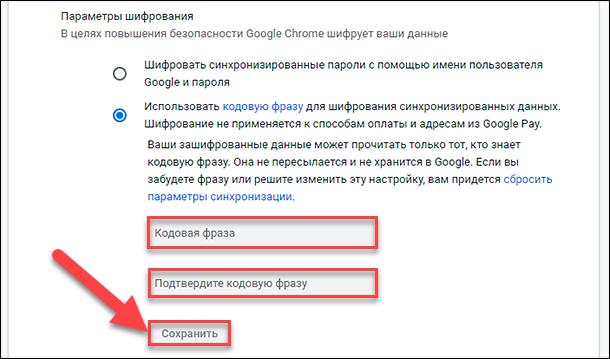google-chrome-30.png