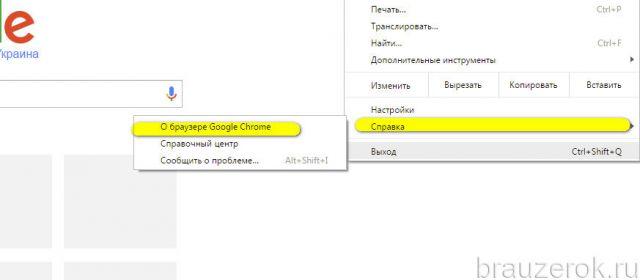 ne-zagruz-plugin-gchr-2-640x280.jpg