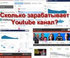 Как узнать сколько зарабатывает канал на Youtube - small logo