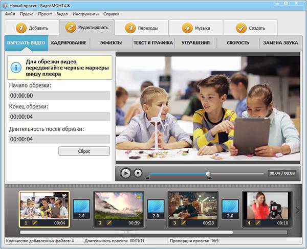 kak-uluchshit-kachestvo-video_04.jpg