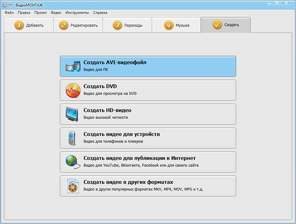 kak-uluchshit-kachestvo-video_06.jpg