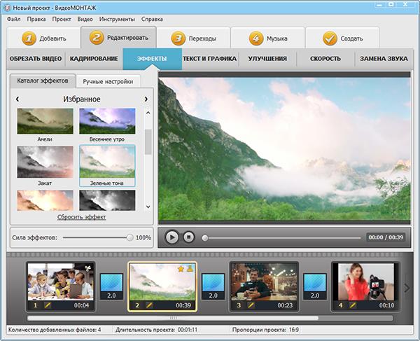 kak-uluchshit-kachestvo-video_08.jpg