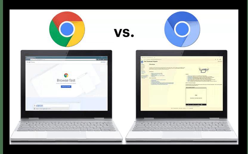Kartinka-Sravnenie-Chromium-i-Google-Chrome.png