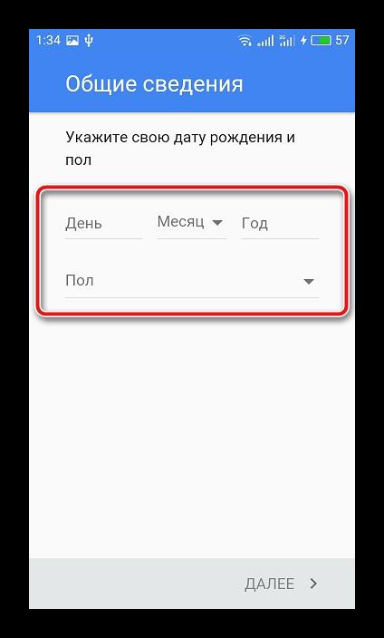 Vvod-obshhih-dannyih-v-mobilnom-prilozhenii-YouTube.png