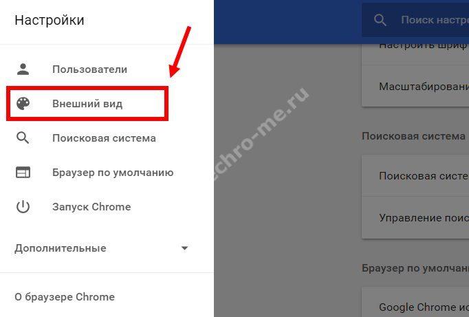 Kak-sdelat-Google-startovoi-stranitsei1.jpg